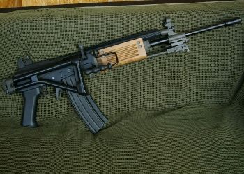 ICS Galil GRM